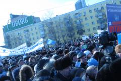 Митинг в Екатеринбурге 28 января 2012